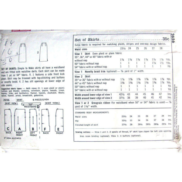 S2656 skirt sewing pattern