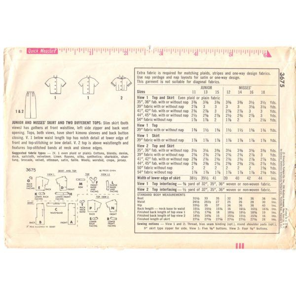 S3675 womens sewing pattern