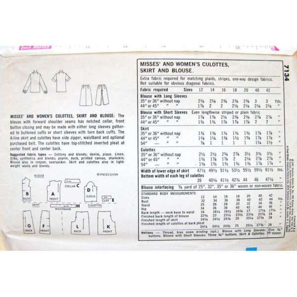 S7134 blouse skirt culottes pattern