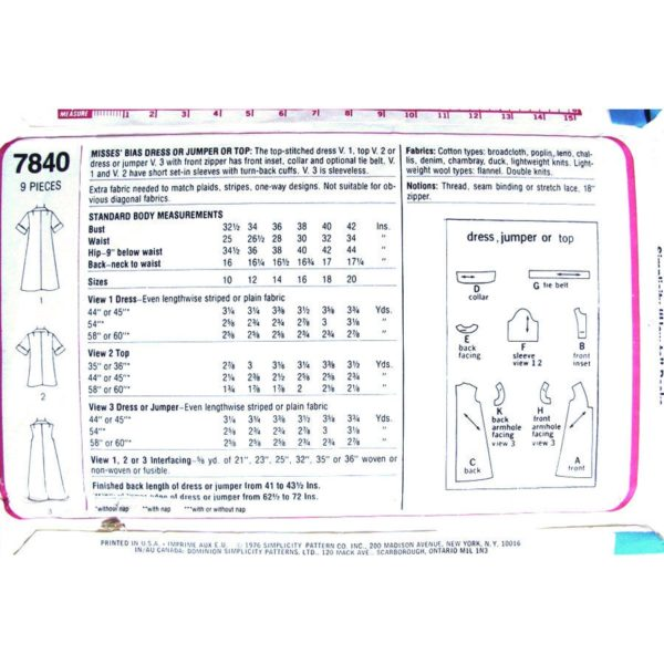 S7840 womens sewing pattern