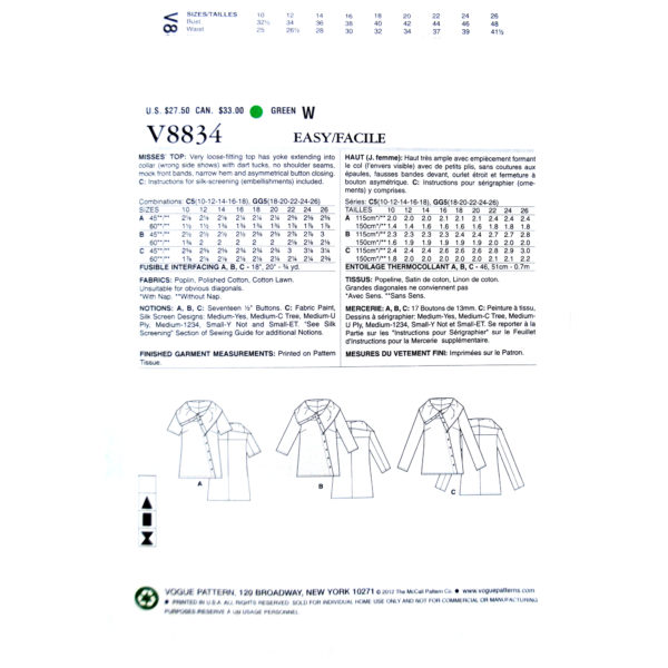 V8834 womens top sewing pattern