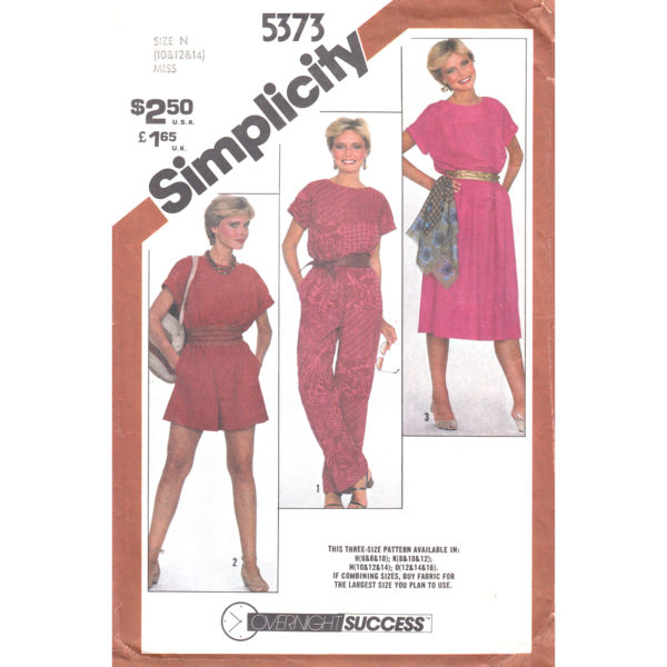 Simplicity 5373 womens jumpsuit pattern
