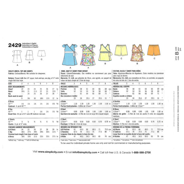 S2429 girls sewing pattern