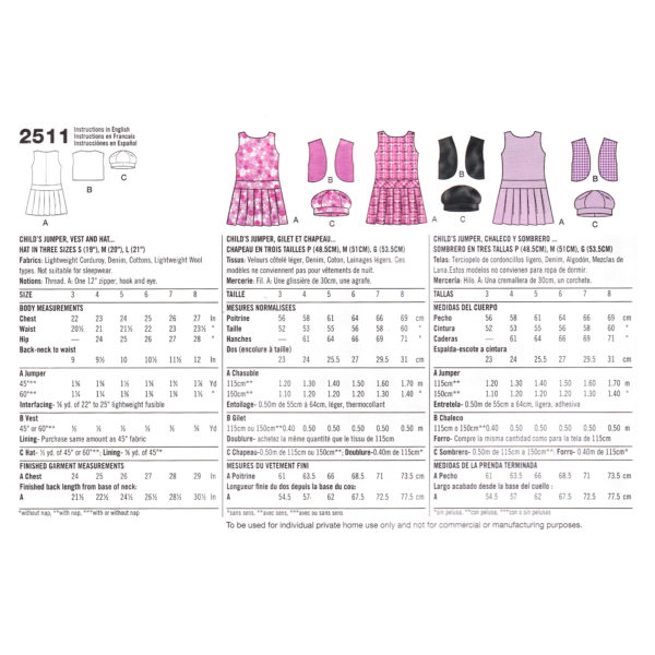 S2511 girls sewing pattern
